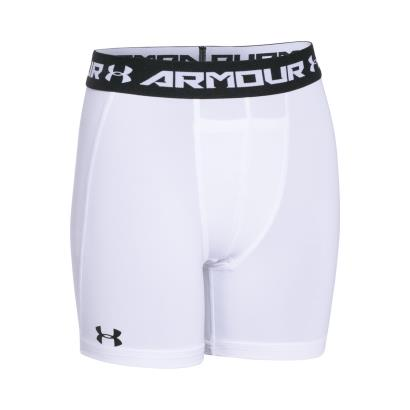 Under Armour Heatgear Armour Mid Fitted Shorts White Kids - Front