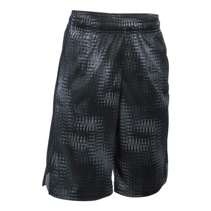 Under Armour Eliminator Printed Shorts Graphite Kids - Front