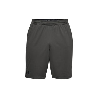 Under Armour Raid 2.0 Shorts Nori Green - Front