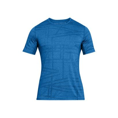 Under Armour Threadborne Elite Tee Mediterranean - Front