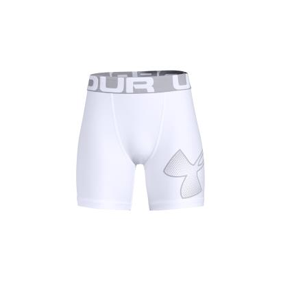 Under Armour Heatgear Fitted Shorts White Kids - Front