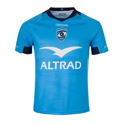 Montpellier Home Rugby Shirt S/S 2020 - Front