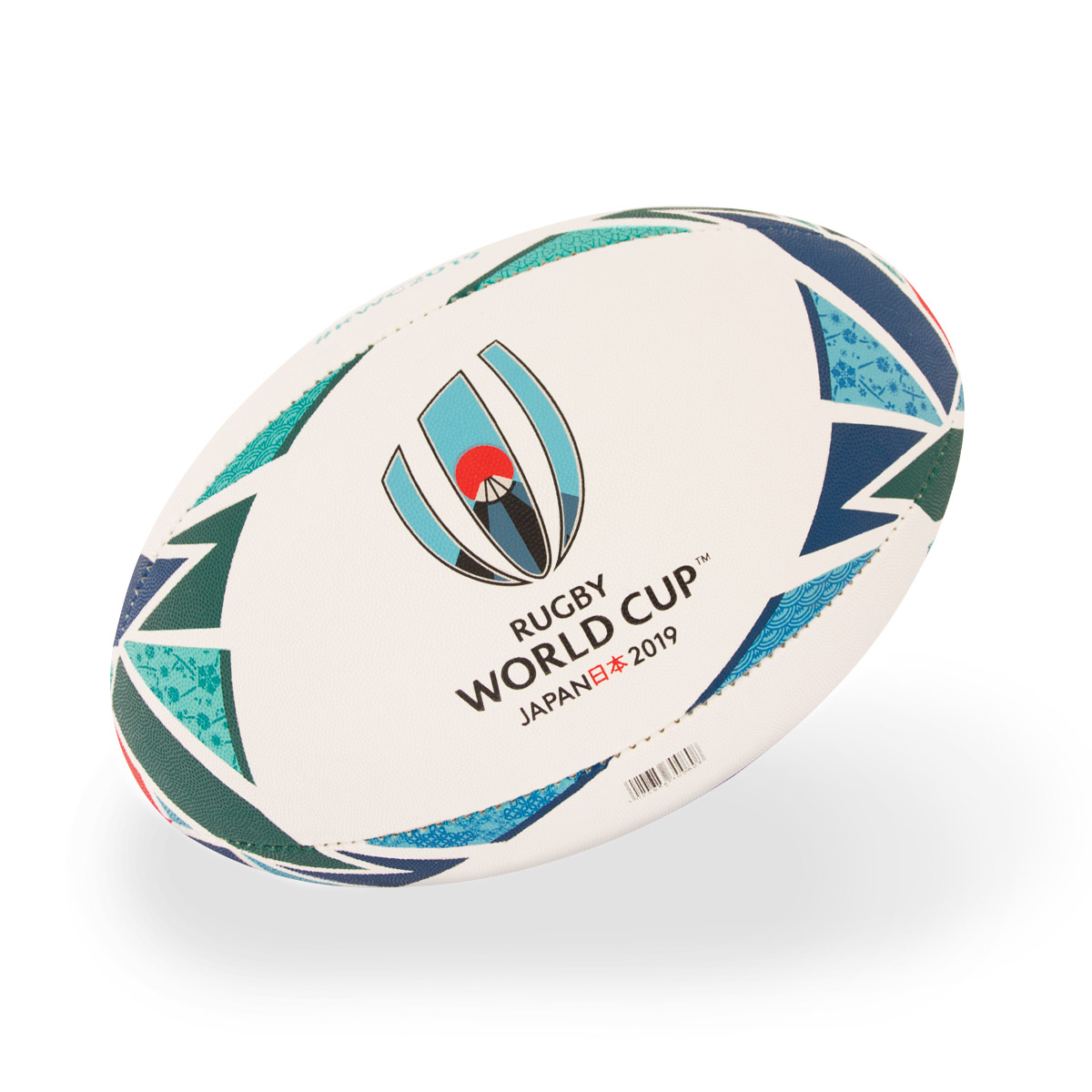 3e8039580f0e8f Gilbert Rugby World Cup 2019 Replica Rugby Ball | rugbystore