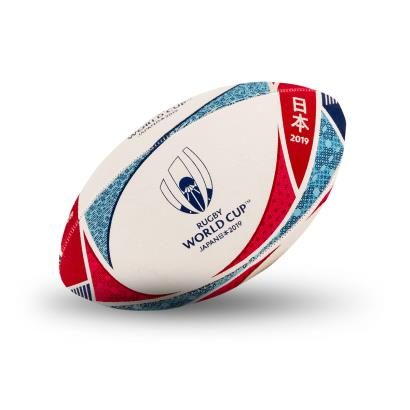 Gilbert Rugby World Cup 2019 Supporters Midi Rugby Ball - Front 1