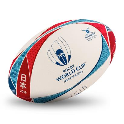 Gilbert Rugby World Cup 2019 Supporters Rugby Ball - Front 1