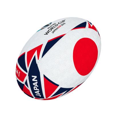 Gilbert Rugby World Cup 2019 Japan Flag Mini Rugby Ball - Front