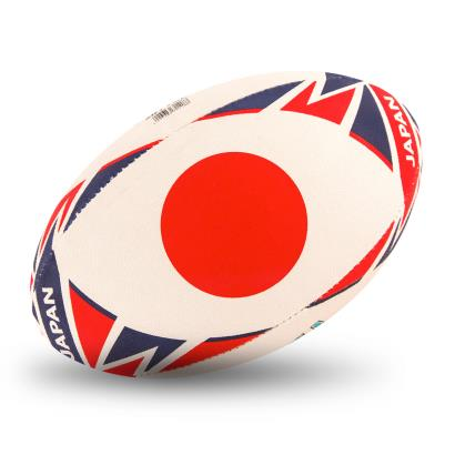 Gilbert Rugby World Cup 2019 Japan Flag Rugby Ball - Flag