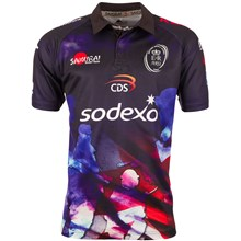 bbf3dc45561 Official British Army Rugby Shirts & Merchandise | rugbystore