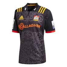 Super Rugby Chiefs Home Shirt S/S 2018