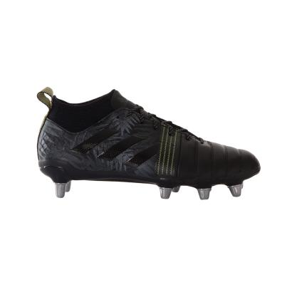 adidas Kakari X-Kevlar 2 Rugby Boots Core Black - Side 1