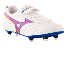 Mizuno Rugby Boot Offers