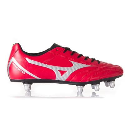 Mizuno Monarcida Neo Select Rugby Boots Chinese Red side 1