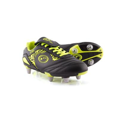 Optimum Razor Rugby Boots Yellow Kids - Front
