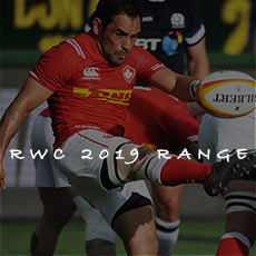 Canada RWC19 Range - SHOP NOW!