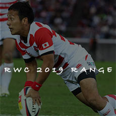 Japan RWC19 Range - SHOP NOW!