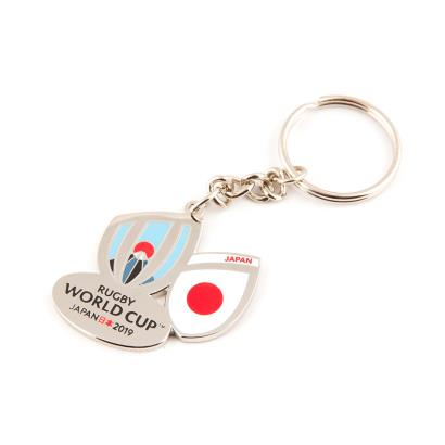 Rugby World Cup 2019 Japan Flag Keyring - Front