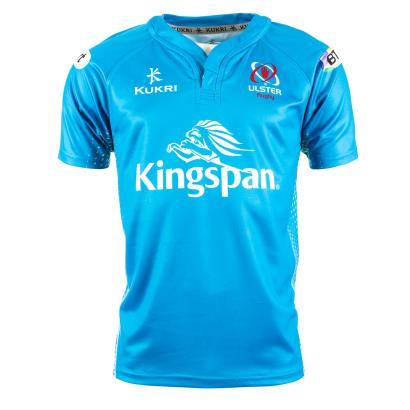 Ulster Kohilo Alternate Rugby Shirt S/S 2016 - Front