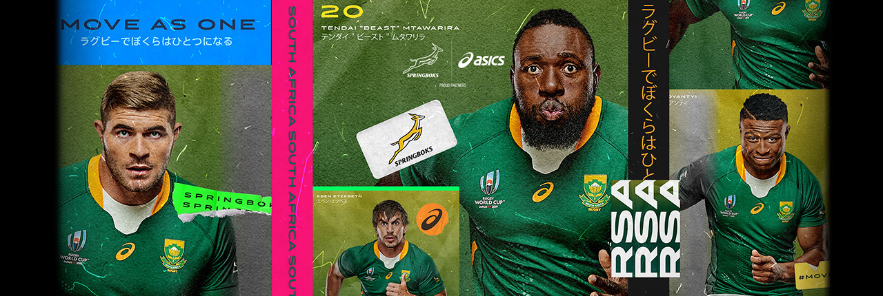 Rugby World Cup 2019 South Africa Shirts - PRE-ORDER NOW!