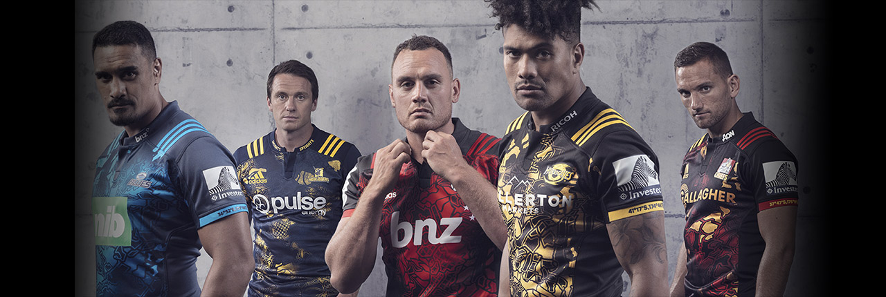 adidas Super Rugby Territory Shirts 2017 - IN STOCK NOW