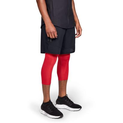 Under Armour Vanish Woven Shorts Black - Model 1